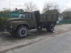 ЗИЛ 4502, 1993