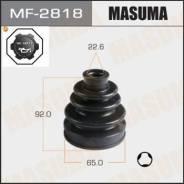 Привода пыльник Masuma MF-2818 Toyota Prius NHW20