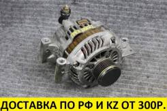 Генератор Mazda 6/Atenza/MPV/Tribute Ford Transit/Escape/Maveric