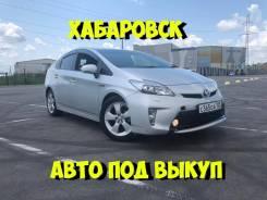 Toyota Prius 2013 под выкуп