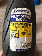 Моторезина Pilot Street