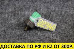 Датчик давления масла ГУР Honda CR-V RD1 B20B контрактный