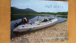 Продам лодку Аквилон-360 (ПВХ, надувное дно)