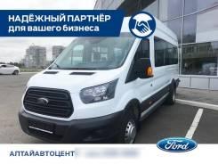 Ford Transit 17 мест, 2019
