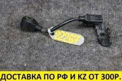Датчик детонации Honda Stream RN1 D17A контрактный