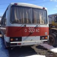 ПАЗ 3205, 1996