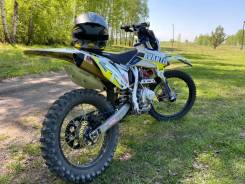 Avantis FX 250 lux, 2019