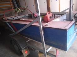 Продам лодку Днепр с прицепом