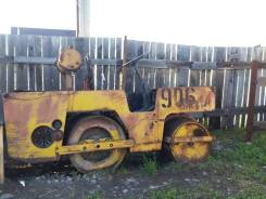 Раскат ДУ-54, 1990