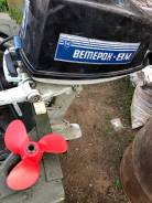 Мотор Ветерок 8м