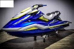 Yamaha FX Cruiser SVHO (2020)