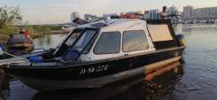 Продаю NorthSilver PRO 745 Cabin