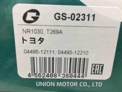 G-Brake GS02311 Колодки тормозные барабанные, задние