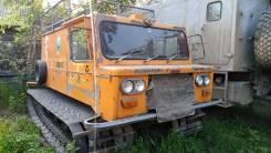 Ohara SM30D, 1980