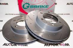 Диски тормозные перфорированные G-brake GFR-20738 (Передние)