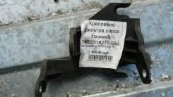 Кронштейн Крепления Адсорбера Skoda Octavia A5 1K0201827A