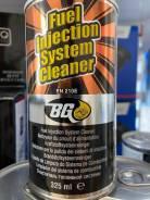 Промывка топливной системы аппаратно BG210