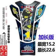 Наклейка на бак мотоцикла Modi-Auto VR46, шт