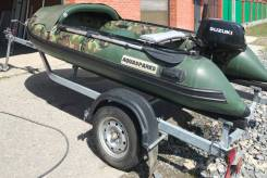 Надувная лодка с мотором и прицепом
