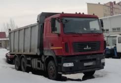 Самосвал МАЗ-6501В9-8420-000, В г. Воронеже год, 2014