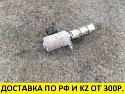 Контрактный клапан VVT-i Nissan QR25DE J1733