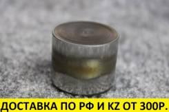 Толкатель клапана Toyota 13751-46030 / 13751-46390 оригинал!