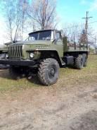 Урал 4320, 1991