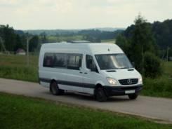 Аренда микроавтобуса в Смоленске на 20 мест
