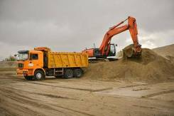 Пгс Гравий Песок Щебень Грунт и Вывоз мусора