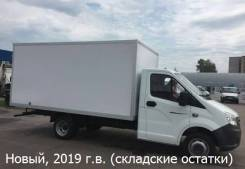 ГАЗ ГАЗель Next A21R32, 2019