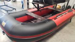 Лодка Marlin 360