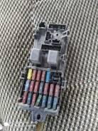 Блок предохранителей салонный Mitsubishi Pajero MB839030