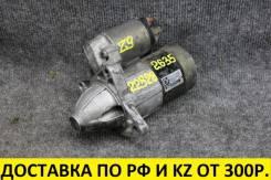 Стартер Mazda B3 / B5 / ZLVE / ZLDE / FPDE / FSZE 3 уха. контрактный