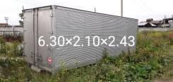 Будка термос японская 6,3 метра
