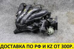 Коллектор впускной Mazda L3. 1мод. контрактный.