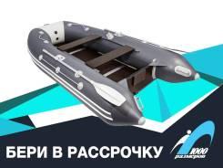 Надувная лодка ПВХ, Таймень LX 3400 СК, графит/светло-серый