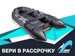 Надувная лодка ПВХ, Таймень NX 3200 НДНД, графит/черный