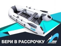 Надувная лодка ПВХ, RUSH 3000 СК, светло-серый/графит