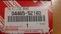 04465-52180 Колодки тормозные передние