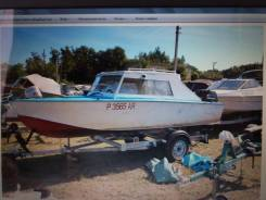 Продаеться моторная лодка прогрес 4 сузуки 40 прицеп
