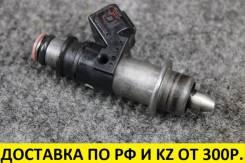 Форсунка топливная Honda D13A/D15B/D16A/F20B/F23A/B20B/E07Z