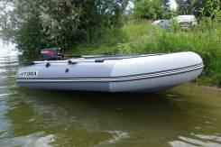 Лодка ПВХ Hydra NOVA 330 «Оптима 1200»