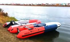 Лодка ПВХ Hydra NOVA 550 PRO