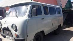 УАЗ-2206, 1997
