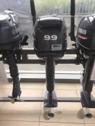 Лодочный мотор Yamaha 9.9GMHS в наличии!