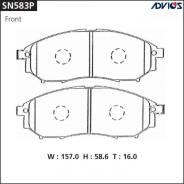 Дисковые тормозные колодки Advics SN583P