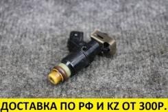 Форсунка топливная Honda LDA/L12/L13/L15 контрактная