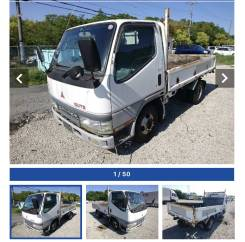 Mitsubishi Fuso Canter (flat deck)