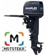 Лодочный мотор Marlin MP 30 AWHS Оф. Дилер Мототека