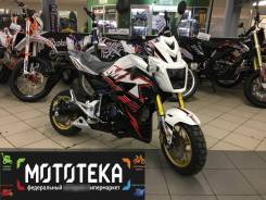 Motoland MX 125, 2021